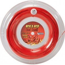 Reel Pro's Pro Red Devil 200m