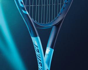 Raquette de Tennis Head Instinct - Extreme Tennis