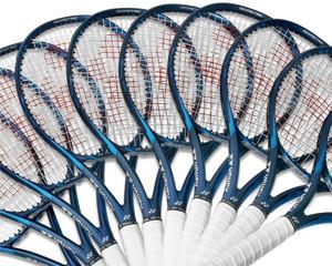 Raquette de Tennis Yonex Ezone - Extreme Tennis