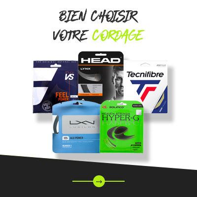 Guide d'achat cordage